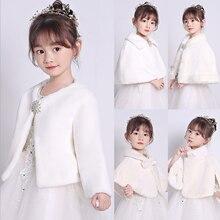 Детская куртка для девочек принцесса вечернее платье для девочки-подростка Меховая зимняя теплая куртка-Выход: свитер с длинными рукавами, ...
