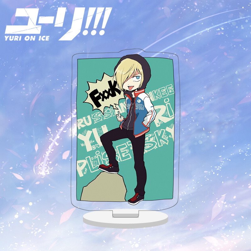 Anime Yuri!!! On Ice Small Stand Plate Cartoon Figure Acrylic Display Stand Holder Model