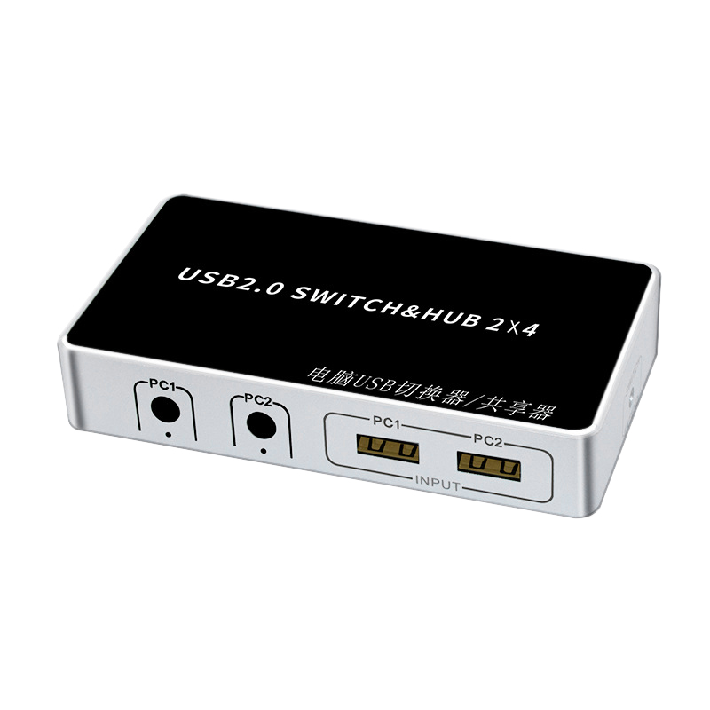 4 Port USB KVM Switch 2In 4 Out USB Print Share Splitter For Keyboard Mouse Printer Monitor