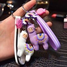 New Cartoon Alpaca Keychain Rainbow Shell and Multicolor Alpaca Keyring Mobile Phone Bag Creative Pendant Couple Keychain