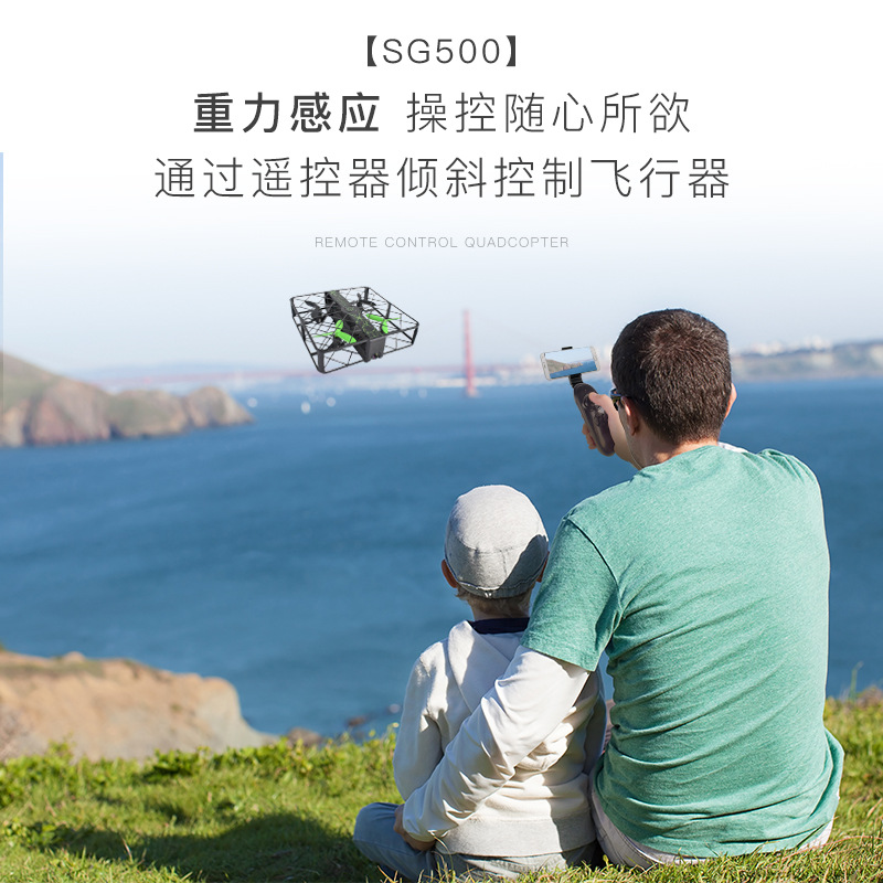 Sg500 Grid Remote Control Aircraft Gesture Photo Shoot Video Aircraft Sensing Hand-cranking Control Unmanned Aerial Vehicle