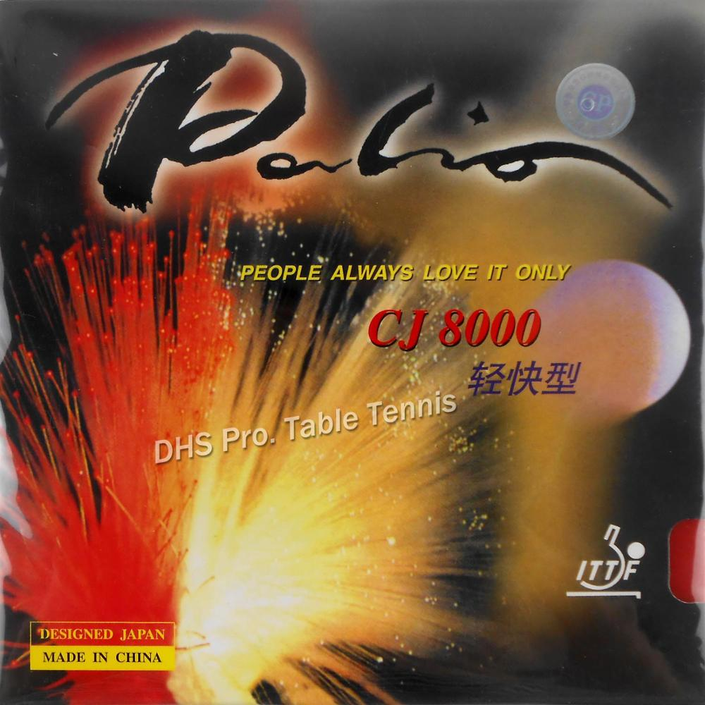 Palio CJ8000 Light&Fast Type Pips-in Table Tennis Pingpong Rubber With Sponge