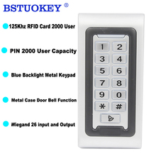Card-Reader Access-Control-System Metal-Case Rfid Keypad Standalone Wiegand 2000 Proximity
