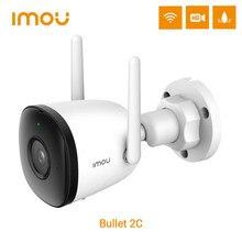 Dahua imou 1080p câmera wi-fi antena dupla visão noturna ao ar livre ip67 à prova de intempéries gravação de áudio ia humano detectar IPC-F22P