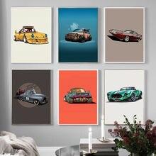 Крутое изображение автомобиля Картина на холсте настенное искусство