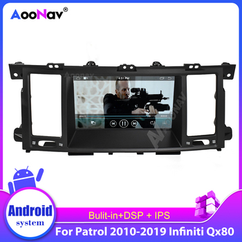 Car Multimedia Player Audio Video Tesla Style For Infiniti Qx80 Patrol 2010-2019 Px6 Auto Hd Screen Android Radio Gps Navigator image