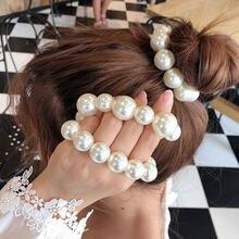 Kadın zarif inci Scrunchie lastik toka saç aksesuarları elastik saç bandı kadın kızlar saç lastik bantlar saç halat 2020