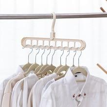 Plastic Scarf Clothes Hangers Storage Racks Wardrobe Storage Hanger Clothes Hanger Drying Rack Home Storage Organization