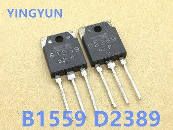 20PCS/lot  10pairs 2SB1559/2SD2389 B1559 D2389 Used amplifier tube
