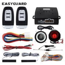 EASYGUARD смарт-ключ ПКЕ сигнализация кнопка запуска автомобиля остановка дистанционного запуска двигателя дистанционный Автосигнализация автозамок