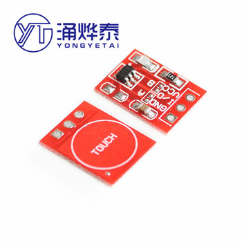 YYT TTP223 touch button module self-locking, inching, capacitive switch, single-way transformation image