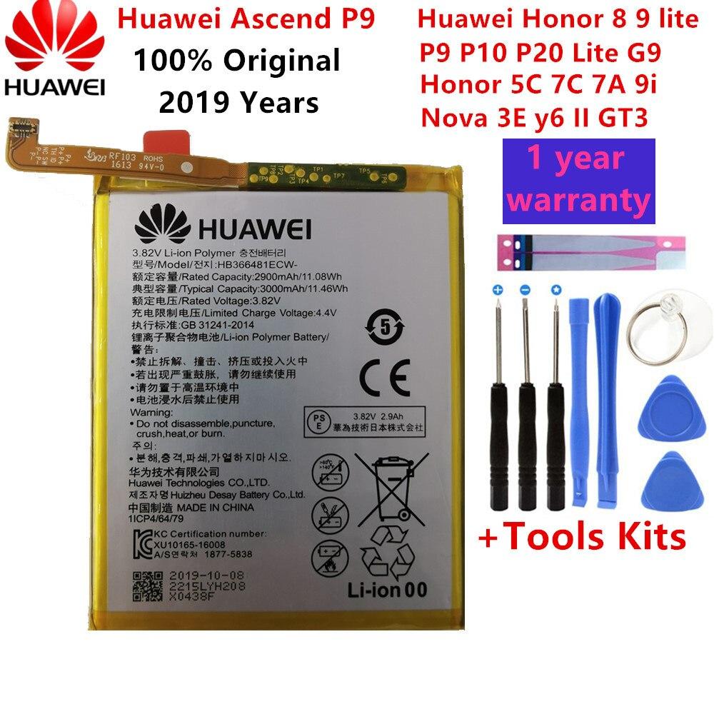 3000 mah para huawei p9/ascend p9 lite/g9/honor 8/honor 5c/g9 EVA-L09/honor 8 lite/p10 lite/nova lite/honor 6c pro/v9 jogar bateria
