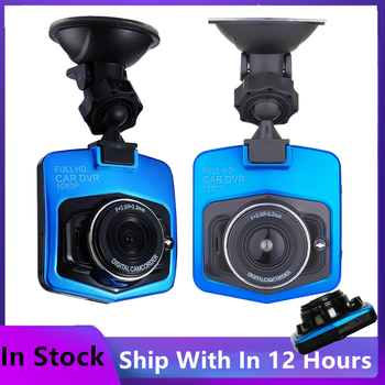 New Car Dash Camera 2.4'' HD 1080P Lens Car DVR Front And Rear Camera Driving Recorder With USB Cable Auto Interior Accessories image
