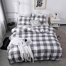 ホーム寝具布団カバーセット素敵なとグリッドデザインスーツプリントソフトキルトカバー + 枕ケースシングル、ダブルサイズ