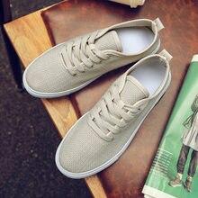Модная однотонная дышащая удобная обувь со шнуровкой; Мужская