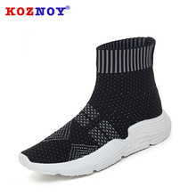 Koznoy Sneakers Women Mesh Dropshipping Sewing Autumn Breathable Muffin Bottom Fashion Thick Leisure Shoes