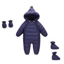 3 個秋冬新生児服幼児ダウンジャケット登る暖かいコート幼児の肥厚ロンパース上着