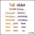 1 шт. роскошный логотип брендовый дизайнерский стикер для ногтей золотые наклейки для ногтей s-образные наклейки для маникюра 3D наклейки для...