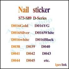 1 pçs logotipo de luxo marca designer etiqueta do prego ouro adesivos de unhas projetos gommed 3d arte do prego adesivo diy decalques d-series