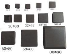 Sq1 tubo quadrado insert termina plástico em branco tubo plástico plug tampão perna, cadeira mesa pés plug 13,15, 16,19, 20,22, 25,30, 32,35, 38 40mm