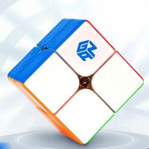 Image 3 - GAN249 V2 M cube magnétique, vitesse magnétique, GAN249, 249 V2