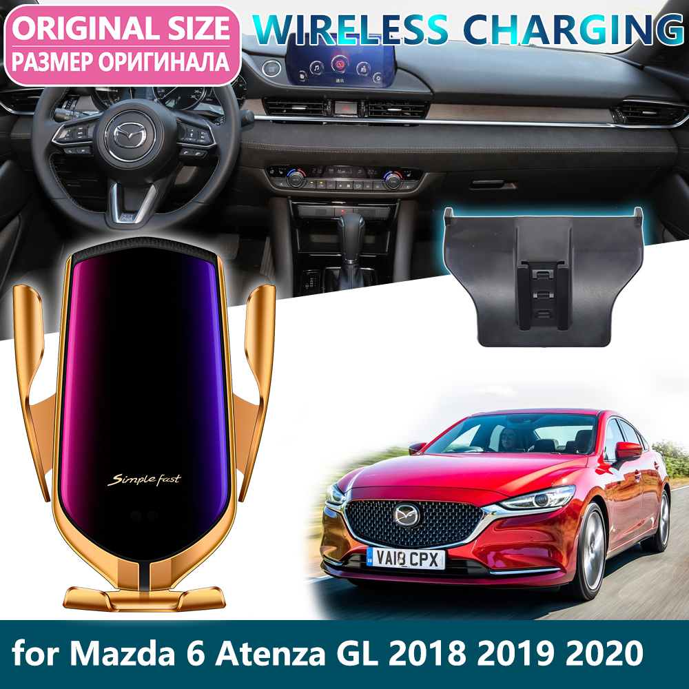 Car Mobile Phone Holder For Mazda 6 Atenza Mazda6 GL 2018 2019 2020 Wireless Charging Support Telephone Bracket Car Accessories