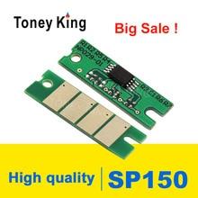 Тонер-чип Toney King SP150 408010 для картриджей Ricoh, чипы SP150w SP150SUw SP150 SP150H SP150su SP 150LE 150SU 150H 150w