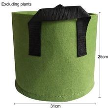 Нетканый мешок для выращивания растений с двойной ручкой, утолщенный контейнер для суккулентов, цветные Садовые принадлежности