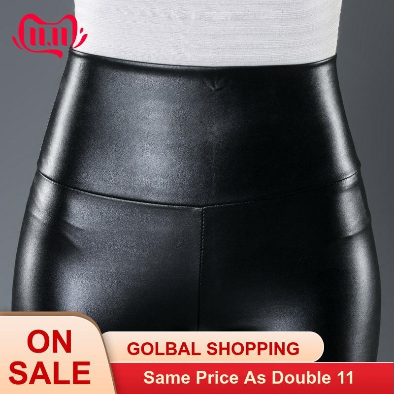 10 Colors Winter Leggings For Women High Waist Black Leather Pencil Pants Autumn Plus Size Skinny Slim Shiny Fleece Trousers