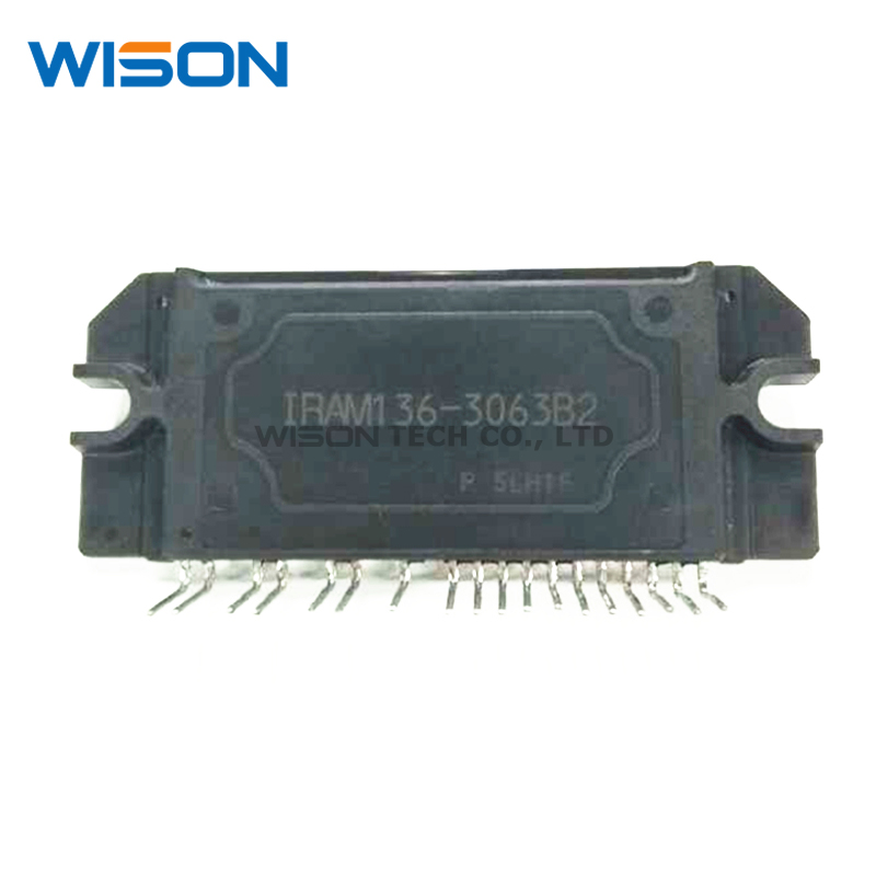 IRAM136-3063B2 IRAM136-3063 IRAM136-3063B FREE SHIPPING NEW AND ORIGINAL  IGBT MODULE