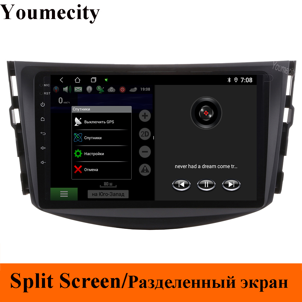 Image 5 - Youmecity Car Dvd Player For Toyota RAV4 Rav 4 2007 2008 2009 2010 2011 2 din 1024*600 car dvd gps wifi rds Android 9.0 Carplay-in Car Multimedia Player from Automobiles & Motorcycles