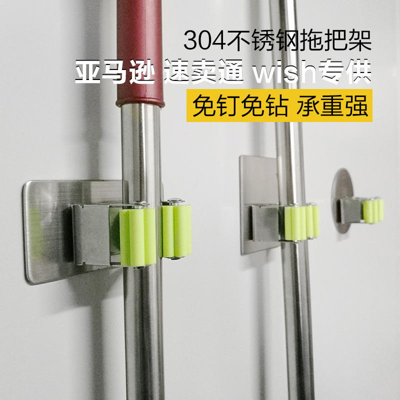Manufacturers Cross Border For Creative Storage Rack Bathroom Kitchen Stainless Steel 304 Hole Punched Broom Mop Rack