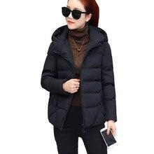 Зимняя куртка женская плюс размер s Parkas утепленная верхняя одежда однотонное пальто с капюшоном Женский хлопчатобумажный дутый Базовый Топ NS9088