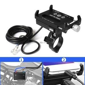 Image 5 - อลูมิเนียมกันน้ำ 12Vรถจักรยานยนต์จักรยานผู้ถือโทรศัพท์กับUSB Charger Handlebarวงเล็บMountสำหรับ 4 6.7 นิ้วโทรศัพท์