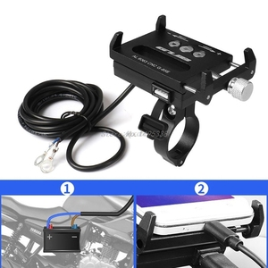 Image 5 - Aluminium Waterproof 12V Motorcycle Bicycle Cell Phone Holder with USB Charger Handlebar Bracket Mount for 4 6.7 inch Phone