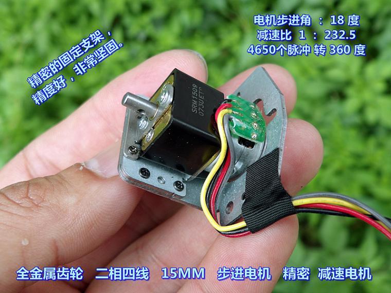 cheap transformadores 02