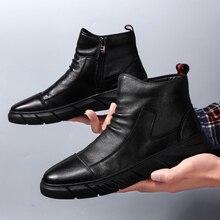 Men Casual Shoes High Top Sneakers Zip Fashion Shoe
