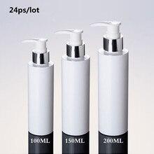 24 pieces Loition Bottle With Pump 100ml 150ml 200ml White Silver Lotion Pump Plastic Bottle, PET Lotion Bottle with Dispenser