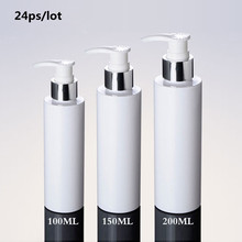 цена на 24ps/lot Cosmetic Packaging 100ml 150ml 200ml White Plastic Silver Lotion Pump Bottle, PET Bottle for Shampoo with Dispenser