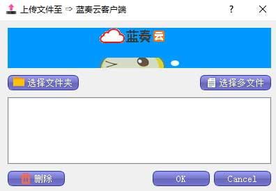 蓝奏云网盘链接错误无法下载的解决方法