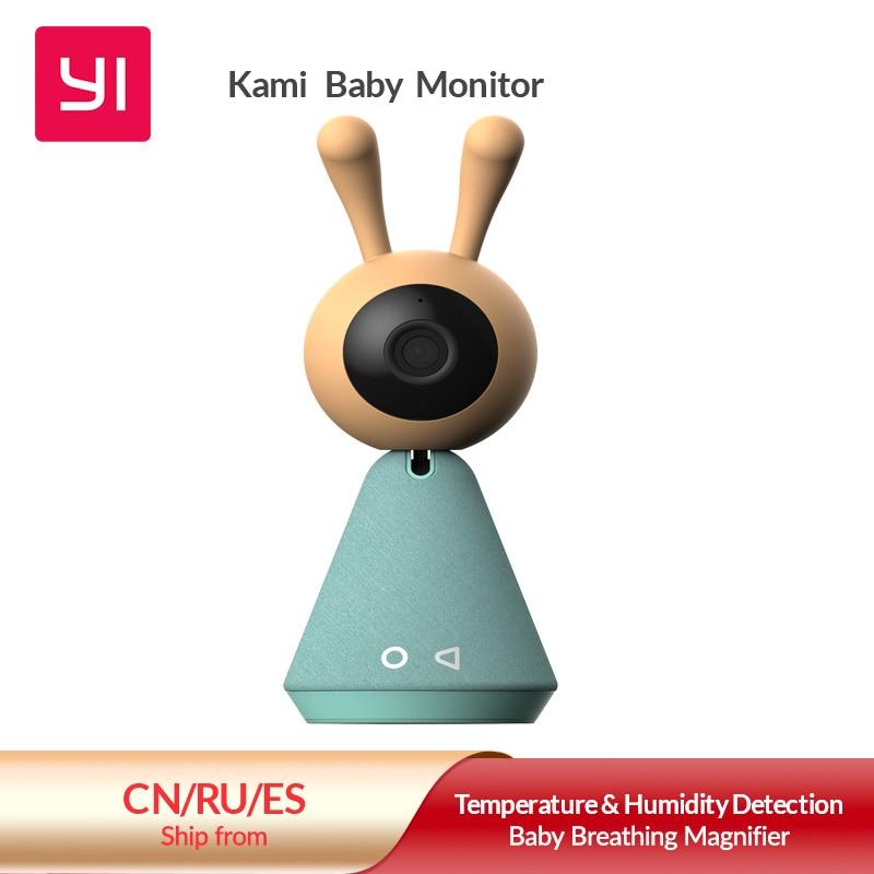 KamiBaby Wireless Security Camera Humidity Temperature Monitoring Baby Monitor AI Advanced Nanny Cry Alarm Ip Camera Nightlight|Baby Monitors| - AliExpress