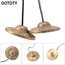 OOTDTY Handcrafted Tibetan Meditation Tingsha Cymbal Bell with Buddhist Lucky Symbols