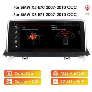Image 1 - Ips 4g 64gb android 10 rádio do carro para bmw x5 e70 x6 e71 2007 2010 multimídia original ccc cic gps navegação tela de áudio estéreo