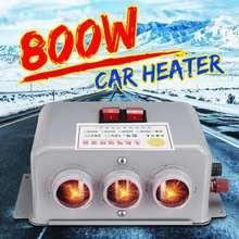 Высокая Мощность 800W 12 V/24 V автомобиль грузовик нагревательных вентиляторов 3 Отверстие Зимняя Авто обогреватели теплый сушилка окна Стекло обогреватель аксессуары для интерьера