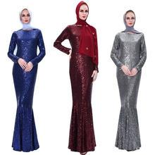 Мусульманские дамы «Холодное торжество» расшитое пайетками;