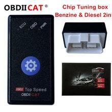 OBDIICAT-HK01 mais novo melhor para diesel benzina tanto 2in1 super obd2 power prog chip tuning box melhor do que nitro obd2 eco obd2