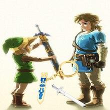 Game Legend of Zelda Sword Keychain Removable Master Sword Keyring Men Jewelry Gift
