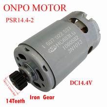 Dc144v/aus мотор 3603j16g40 psr144 2 14 зубов hc683lg 1607022537