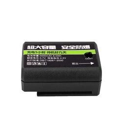 Akumulator litowy do poziomu lasera w Wiertarki elektryczne od Narzędzia na