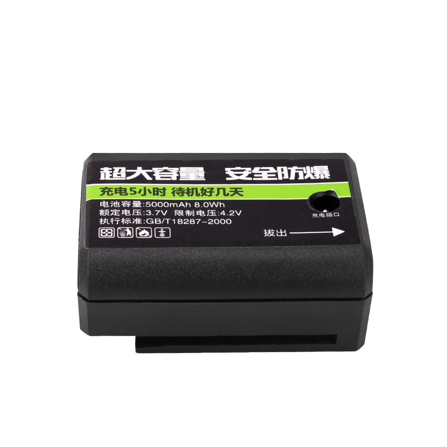 Lithium Rechargeable Battery For 12 LINES Laser Level